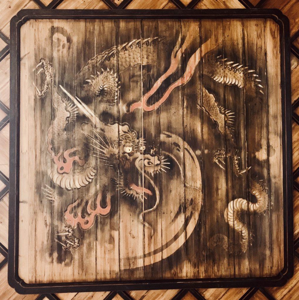 unryu-dragon
